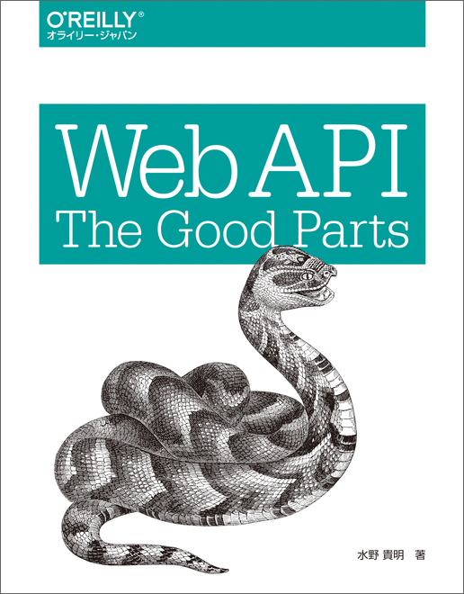 Web API The Good Parts